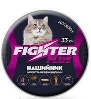 Ошейник против блох и клещей Файтер Плюс для кошек