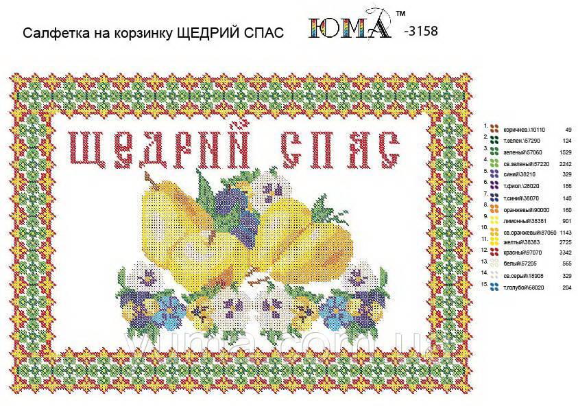 Салфетка для вышивки бисером Щедрый СПАС
