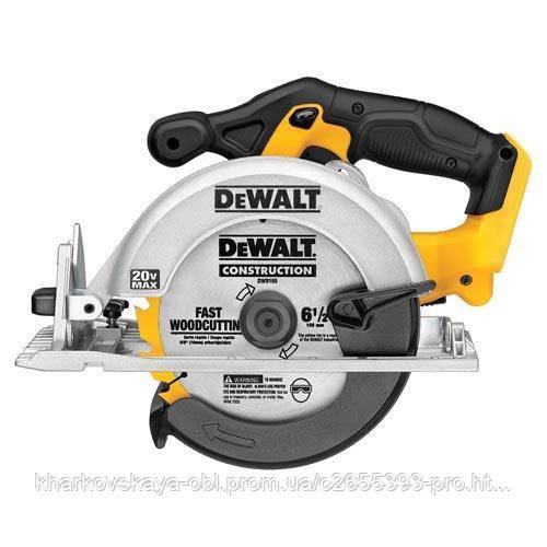 Аккумуляторная дисковая ручная циркулярная пила DeWALT DCS393 из США.