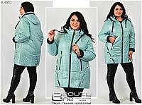 73e0ab74f54 Демисезонная женская куртка весна-осень с капюшоном большого размера р.  54-64