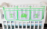 Сетчатый органайзер на детскую кроватку  Салатовый, фото 1