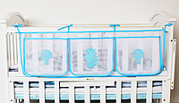 Сетчатый органайзер на детскую кроватку  Голубой