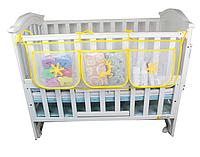 Сетчатый органайзер на детскую кроватку Желтый, фото 1