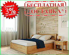 Ліжко Соня з механізмом 90х190 см ТМ Лев Меблі