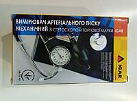 Тонометр механический со стетоскопом/ ИГАР