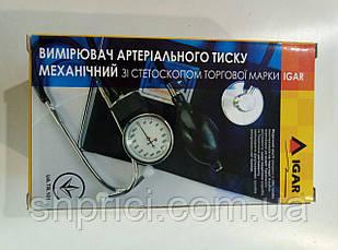 Тонометр механічний зі стетоскопом/ ІГАР