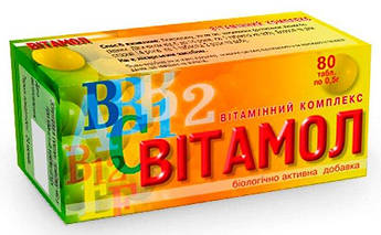 Витаминный комплекс Витамол 80 таблеток