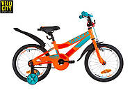 """16"""" Formula Race 2019 детский велосипед с боковыми колесами"""
