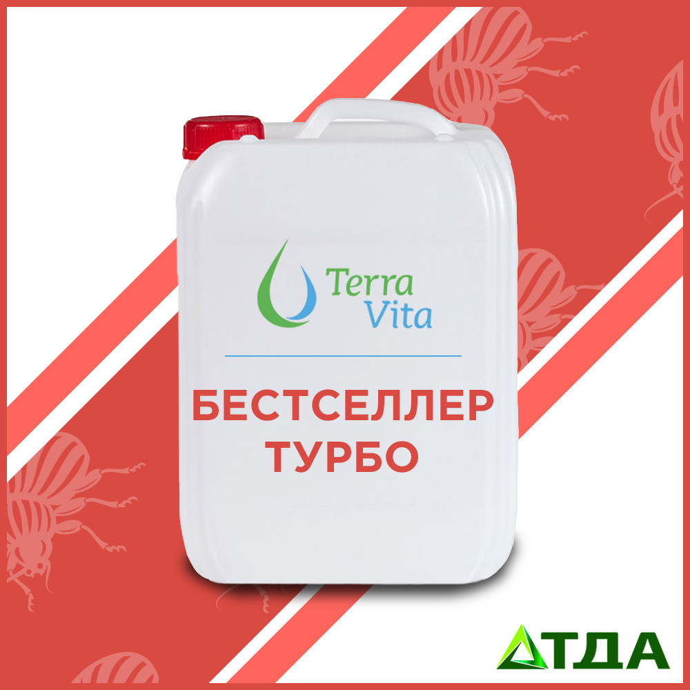 Инсектицид  Бестселлер Турбо