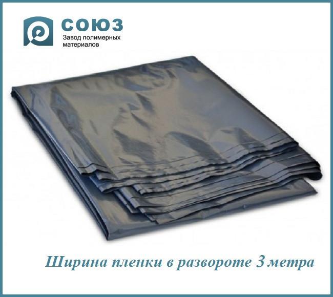 Чёрная плёнка на метраж 100 микрон (ширина 3 метра)