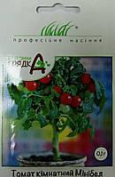 Семена томата сорт комнатный Минибел F1 0,1 гр