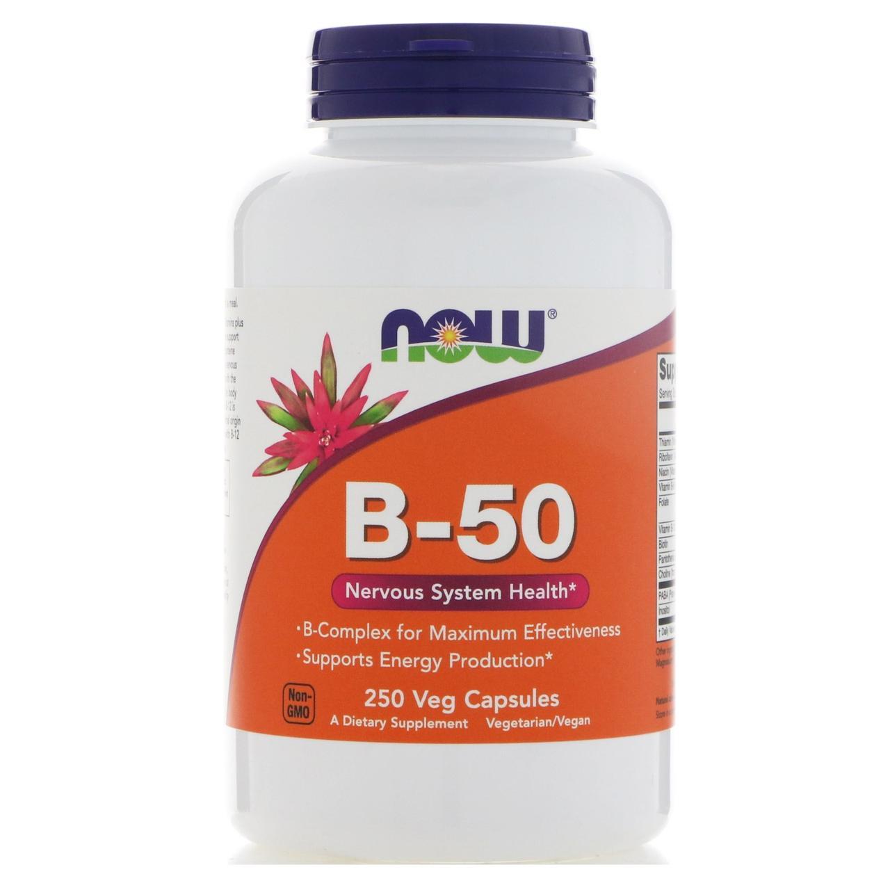 Комплекс витаминов В-50, 50 мг, Now Foods,  250 Капсул