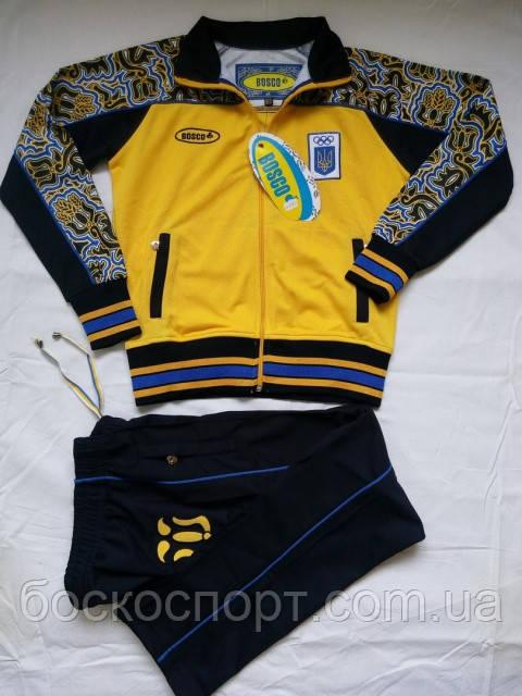 ea7feb2f Детский спортивный костюм Боско спорт Украина Bosco sport Ukraine желтая  грудь эластан - BOSCOSPORT UKRAINE +