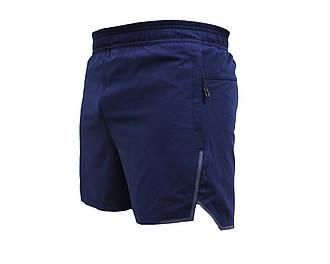 Мужские синие короткие спортивные шорты на сетке Radder
