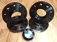 Проставки колесные для БМВ 2см. Проставки 20мм для дисков BMW X5 E53 F10 F11 F25 F26 E83 E90 E36 E38 E60 E65