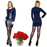 Прилегающее платье с длинным рукавом Е6800