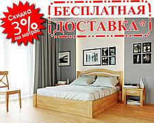 Ліжко Афіна Нова з механізмом 120х190 см ТМ Лев Меблі