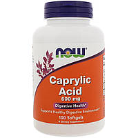 Каприловая кислота, Now Foods, 600 мг, 100 капсул