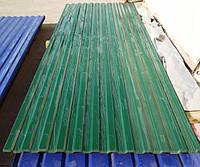 Профнастил кровельный 3 метровый ПК-15 зеленый толщина 0,4 размер 3Х1,17м