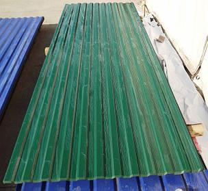 Профнастил кровельный 3 метровый ПК-15 зеленый толщина 0,4 размер 3Х1,17м, фото 2