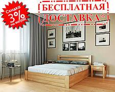 Ліжко Жасмин з механізмом 90х190 см ТМ Лев Меблі