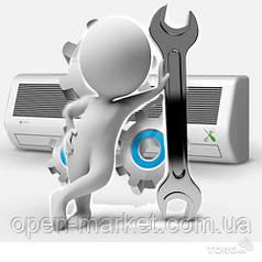 Техническое обслуживание, установка и ремонт кондиционеров в Николаеве