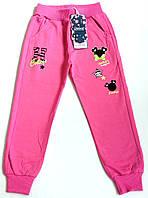 """Спортивные штаны для девочки (рост 110), """"Grace"""" Венгрия"""
