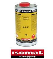 Акселератор -5000 (1 кг) ускоритель полимеризации