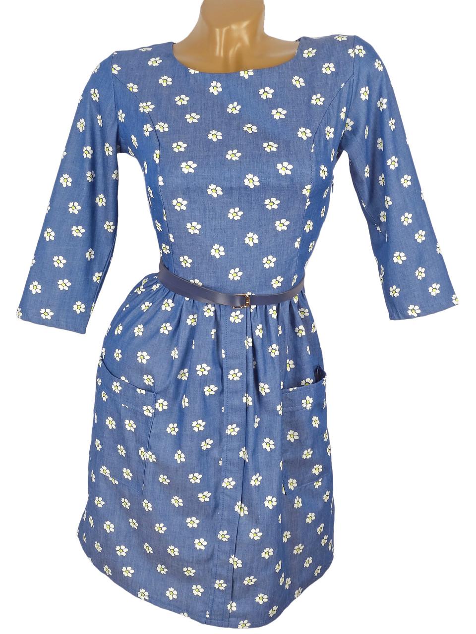 Весеннее платье в ромашку 42-48