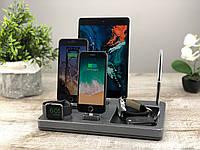 Док-станция ATIKgroups Gray 4+ |Зарядка для iPhone iPad Airpods Apple Watch Подставка для iPhone Органайзер
