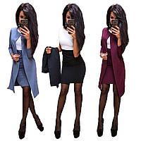 Комплект приталенное платье и кардиган sh-008 (42-56р, разные цвета)
