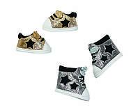 Обувь Zapf для куклы Baby Born - Блестящие кеды в ассортименте (826997)