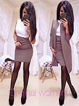 Комплект приталенное платье и кардиган /разные цвета, 42-56р., sh-008/, фото 3
