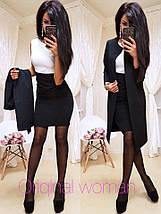 Комплект приталенное платье и кардиган /разные цвета, 42-56р., sh-008/, фото 2