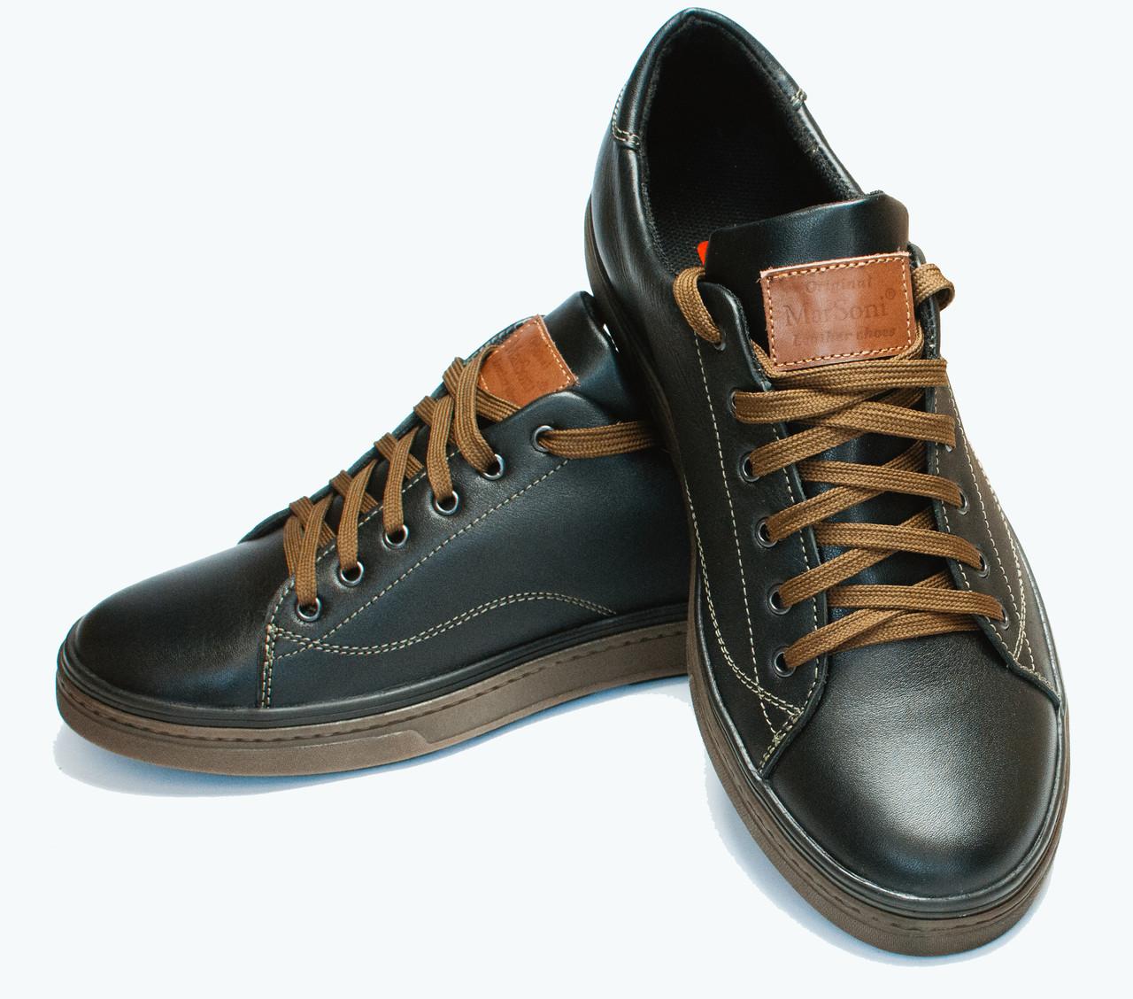 c431dc5f Кеды Мужские Кожаные Ботинки Демисезонные — в Категории