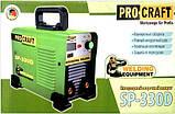 Инверторный сварочный аппарат ProCraft SP-330D + Сварочная маска Форте MC-1000 (хамелеон), фото 5