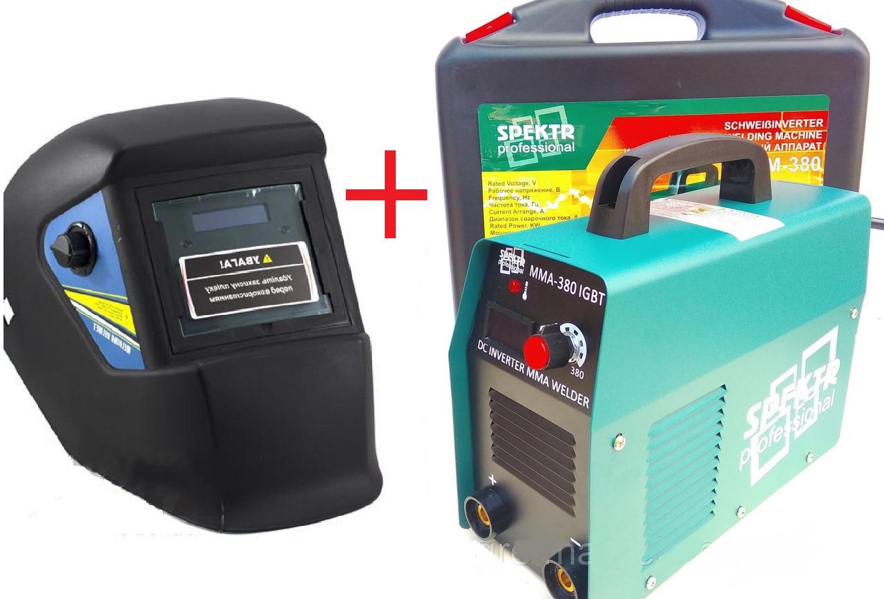 Сварочный аппарат инверторный Spektr IWM-380 IGBT + Сварочная маска Форте MC-1000 (хамелеон)