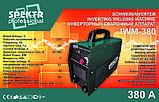 Сварочный аппарат инверторный Spektr IWM-380 IGBT + Сварочная маска Форте MC-1000 (хамелеон), фото 2