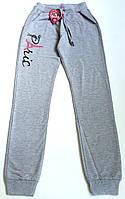 """Спортивные штаны для девочки (рост 164), """"Grace"""" Венгрия"""