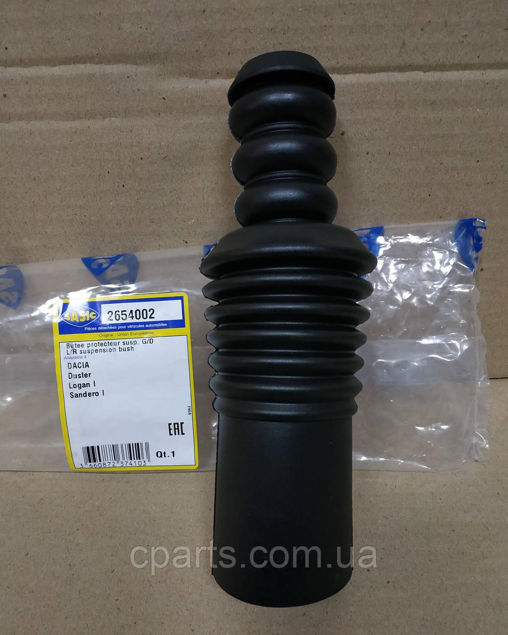 Пыльник амортизатора с отбойником Renault Sandero (Sasic 2654002)(высокое качество)