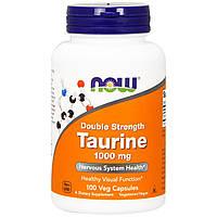 Таурин, Now Foods, 1000 мг, 100 капсул