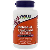 Индол-3-Карбинол, Now Foods, 200 мг, 60 капсул