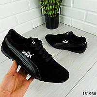 8bf838b5 Кроссовки мужские черные в стиле