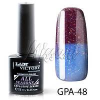 Термо гель лак Lady Victory GPA-48