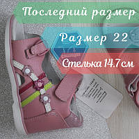 c2d35fe2 Ортопедические кожаные босоножки на девочку детская кожаная летняя обувь  Tom.m р.22