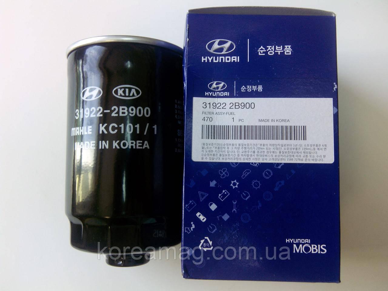 Фильтр топливный Hyundai Santa Fe 2.2 (дизель)
