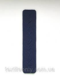 Нашивка Exclusive колір темно синій 27х125 мм
