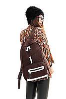 Городской рюкзак. Повседневный  рюкзак. Рюкзаки женский. Современные рюкзаки.Код: КРСК62, фото 1