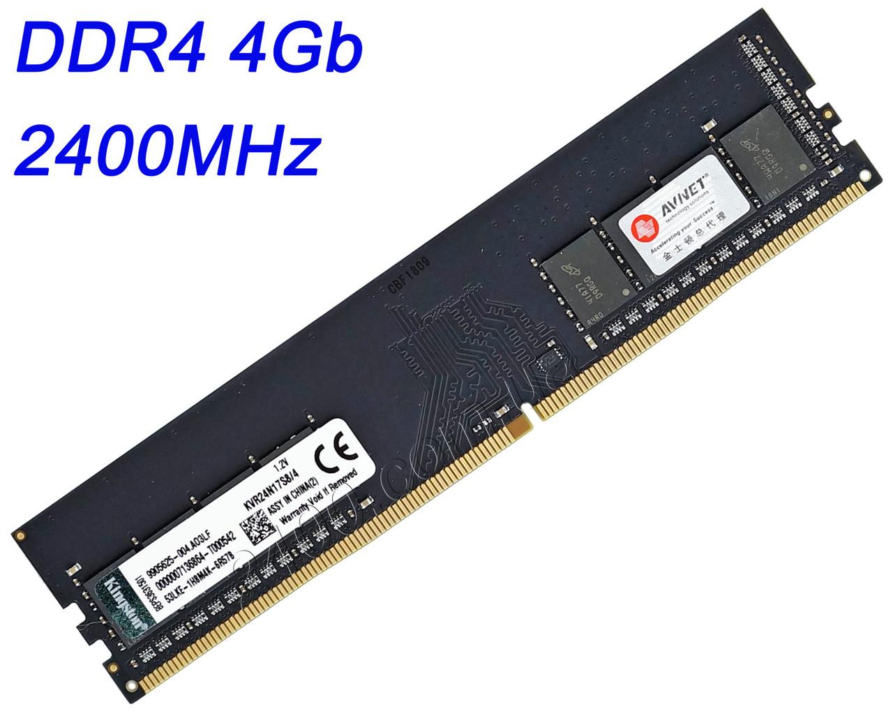 Оперативная память DDR4 4Gb (4 Гб) 2400MHz PC4-19200 (KVR24N17S8/4) универсальная 4096MB ДДР4 4Гб (4 Gb)