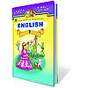 Англійська мова, 3 кл. Калініна Л.В.